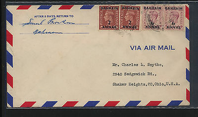 Bahrain  55, 58  pairs  on  cover   to  US   MS0625