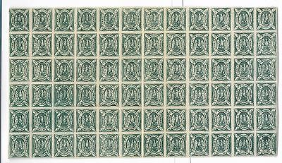 BOLIVIA STAMPS sc # 1 FULL PAGE (72) 1867-8 cv ; PRICELESS