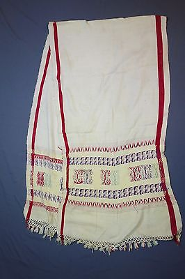 Antique Guatemalan Textile: Altar Cloth from Xela 1950 {museum collection}