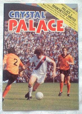 CRYSTAL PALACE v MANCHESTER UNITED: F'BALL LGE DIV 1, MARCH 1980 + £0 UK POSTAGE