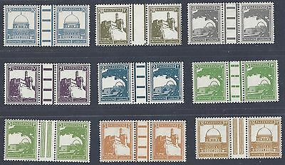 Palestine 1927 Collection Of 9 Gutter Pairs Including Holy Mosque Of Omar Citade