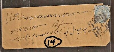 Pakistan India Bahawalpur Envelope With Qv Stamps From Khairpur.
