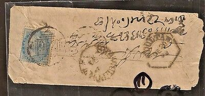 Pakistan India Bahawalpur Envelope With Qv Stamps.
