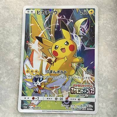Pokemon Pikachu promo card battle fiesta/festa 2017 Japanese