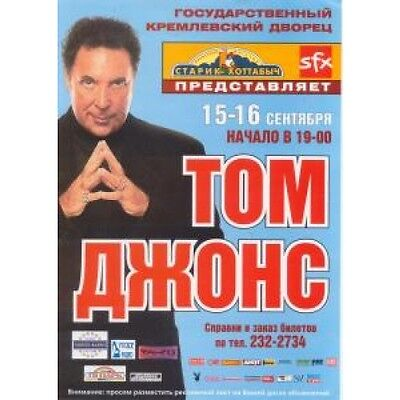 TOM JONES Live In Moscow 15,16/09/2001 FLYER Russian 2001 A4 Size Full Colour