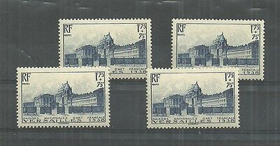 France Stamps #b70 Lot Of Of 4 (Mnh) From 1938.