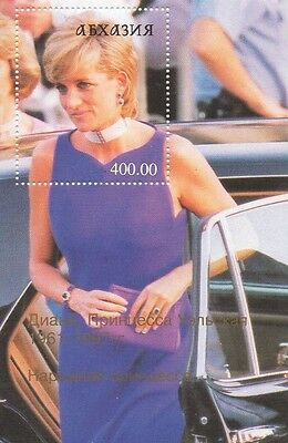 Lady Diana Princess Of Wales 1997 Mnh Stamp Sheetlet