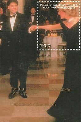 Lady Diana Princess Of Wales Dancing With John Travolta 1997 Mnh Stamp Sheetlet