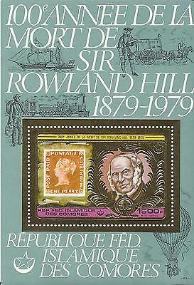 COMOROS ISLANDS RARE 1978 SIR ROWLAND HILL 1500f MINI SHEET MINT