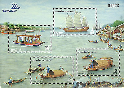 Thai Stamp, 2005 SS267A Special Overprint Pacific Explorer S/S, Boat, Ship