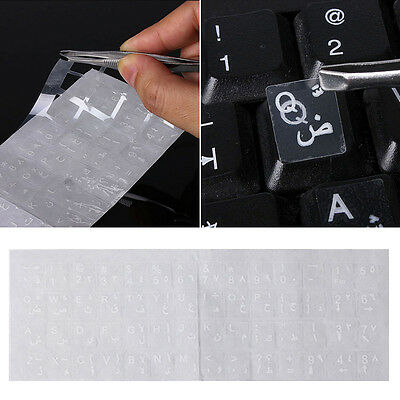 White Letter Arabic Layout Transparent Keyboard Sticker No Reflection 19 x 6.5CM