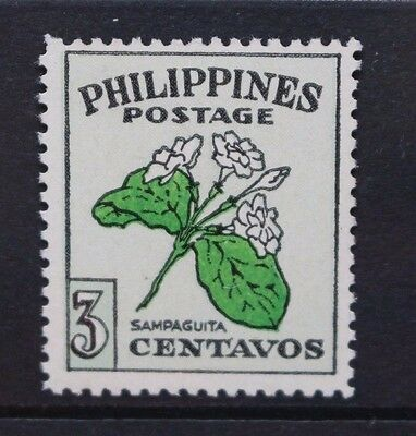PHILIPPINES 1948 Flower Day Sampaguita. Set of 1. Mint Never Hinged. SG667.