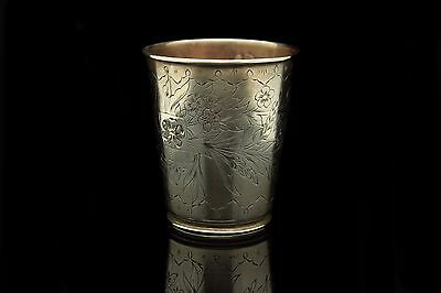 Antique Original Perfect Silver Handmade Ottoman Tugra Decorated  Amazing Cup