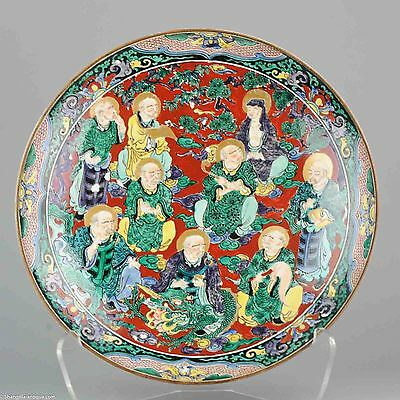 Large Japanese Satsuma Charger Plate Marked Figures Dragon Colorful Antique
