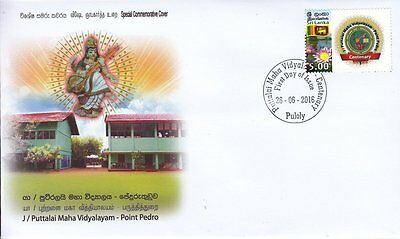 Special Commemorative Cover :  100th Anniversary - J/Puttalai Maha Vidyalaya