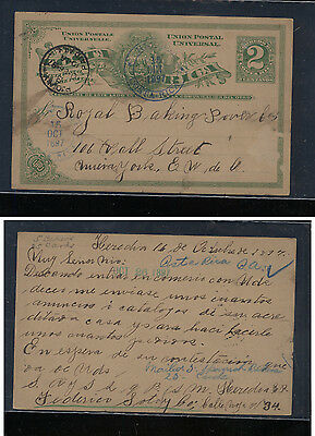 Costa  Rica  postal  card to  US   1897        KL0326