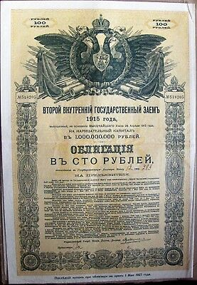 Russian Second Internal State Loan 100 Rubles Bond of 1915