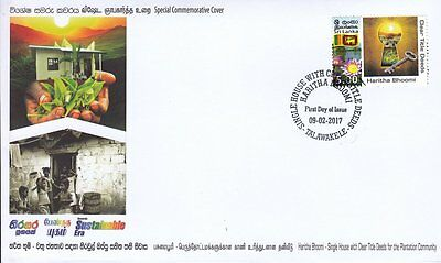 Special Commemorative Cover : Haritha Brhoomi - Clear Title Deeds