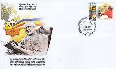 Special Commemorative Cover : Maduluawawe Sobitha Thero Commemoration