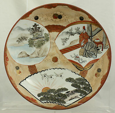 "9"" Diameter Antique Japanese Meiji Taisho Kutani Porcelain Dish Plate Doi Mark"