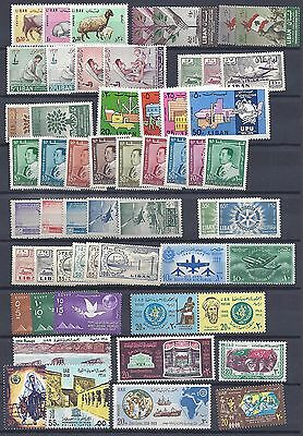 BAHRAIN LEBANON EGYPT YEMEN 1940's 1970's COLLECTION OF 200 MIDDLE EAST IN COMPL