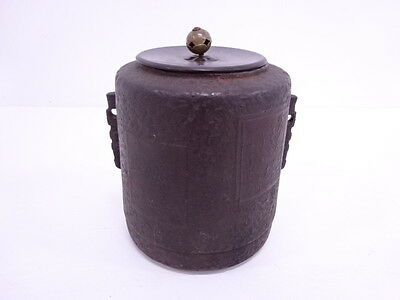 3081270: Japanese Tea Ceremony / Cylindrical Iron Kettle