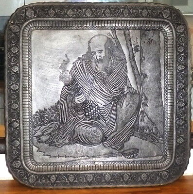 "LARGE 22.5"" Antique PERSIAN Brass Etched Tray/ Wall Hanging- SIGNED"
