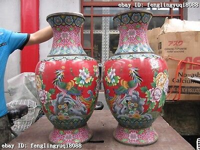 Chinese Palace Regius Copper cloisonne phoenix chrysanthemum Pot Vase Pair