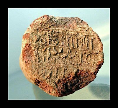 An Ancient Egyptian Terracotta Funerary Cone For Pa-Ba-Sai