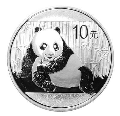 Chinese Mint China ¥ 10 Yuan Panda 2015 1 oz .999 Silver Coin