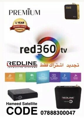 Red 360 code 12 months Premium PLUS All redline and 7 Line receiver 3800 Channel