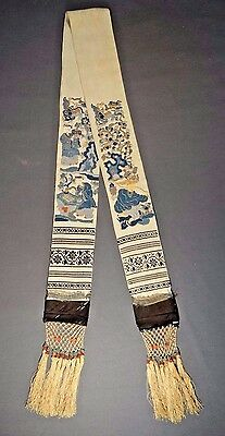 19th C. Qing Dyn. Chinese Embroidered Manchu Woman's Court Scarf/Sash-- UNUSUAL