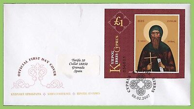 Cyprus 2007 St. Zenon the Postman miniature sheet on First Day Cover