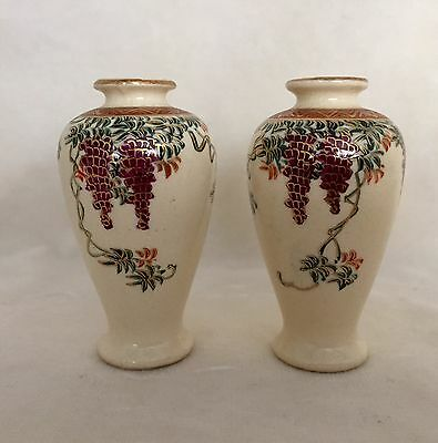 BEAUITUFL Pair Antique Japanese Satsuma Mini Vases Hand Painted Wisteria Signed