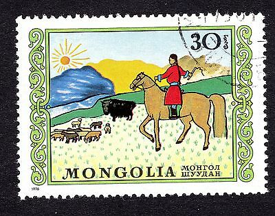 1976 Mongolia 30m International Childrens Day SG981 FINE USED R28255