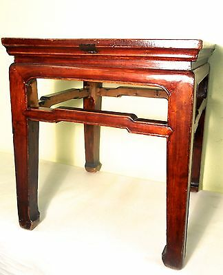 Antique Chinese Ming MeditationBench (5249), Circa 1800-1849