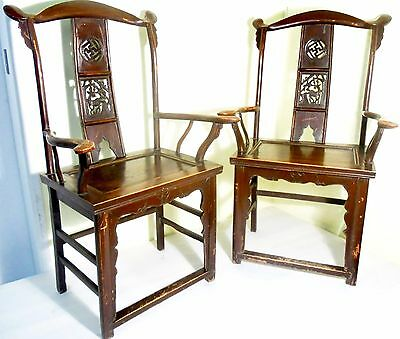 Antique Chinese High Back Arm Chairs (2615)(Pair), Circa 1800-1849