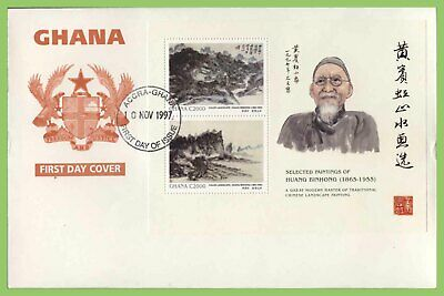 Ghana 1997 Return of Hong Kong to China M/S First Day Cover