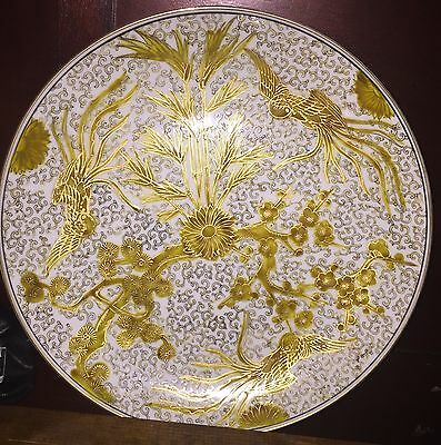 VTG Old ASIAN Porcelain Plate Charger GOLD Gilt Bamboo BLOSSOM Phoenix Bird