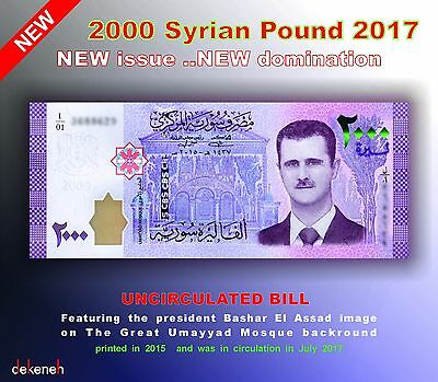 2000 Syrian Pounds 2017 new bill high domination 2000 Livres Syrienne UNC SYRIA