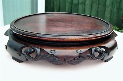 Large Chinese hardwood stand for a vase or centre piece