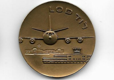 Israel 1965 Lod series of ancient cities coins/medals bronze 45 mm 40 Gr