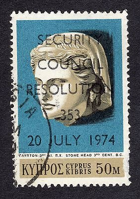 1974 Cyprus 50M Hellenistic Head OPTD Security Council Resoluti FINE Used R20459