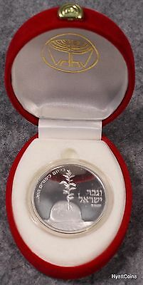 2003 Israel Proof .925 Silver 30th Anniversary of the Yom Kippur War State Medal