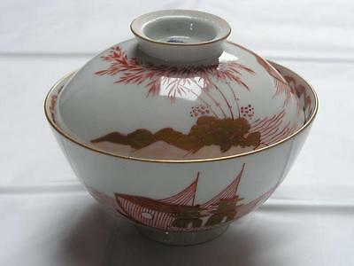Antique Japanese chawan with red ship and bamboo 1780-1820 Qianlong mark #0043