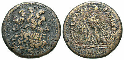 Ptolemaic Kings of Egypt, Ptolemy III Euergetes, 246 - 222 BC, AE Triobol