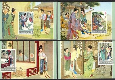 CHINA-PROC 1983 COMPLETE SET OF OPERA ON POST CARDS Sc. 1840-43