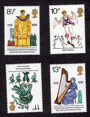 1976 British Cultural Traditions SG1010-3 Mounted Mint R35476