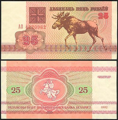 1992 BELARUS 25 Rublei UNC Currency Banknotes UNCIRCULATED Paper Money Note