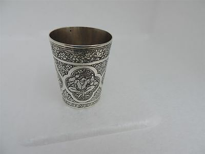 Antique Ca 19Th C Signed Persian Qajar Islamic Solid Silver Tumbler Cup By Jafar